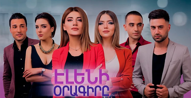 Eleni Oragir - Armhub